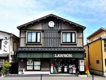 【2017年10月オープン】1階LAWSONと草津温泉バスターミル前の立地のお宿で御座います!