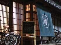 ①京都町家ゲストハウス「宿はる家Aqua」の町家再生への取り組みがNHKで紹介されました(公式HP掲載)。