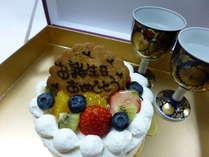 記念日プランのケーキ、ワイン