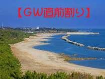 【GW5/6限定】まだ間に合いますGW特別会席そのまま!10,000円~のGW超特割プラン!