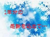 【九州ありがとうキャンペーン】特別価格!~1泊2食&ワクワク☆ドキドキ☆空クジなしのくじ引き付~