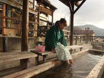 【ミニ足湯広場】麻釜の近くにあり、とても眺めが良い場所です。