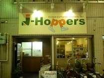 ジェイホッパーズ大阪ゲストハウス◆じゃらんnet