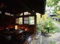 いろりの宿 かつら木の郷