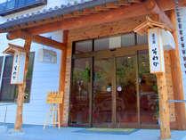 【外観】四国八十八ヶ所のひとつ、二十一番札所太龍寺のふもとにたたずむ宿です。