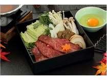 【とっておき!秋の料理フェア】牛肉好きの方におすすめ!秋の彩(いろどり)会席「茸色々牛肉のすき焼き」