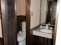 【客室】トイレ・洗面所