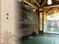 遠く奈良時代より現在へ~束間の温湯。敷地内の源泉から滾々と湧き出る毎分29.3リットルの豊富な湯量