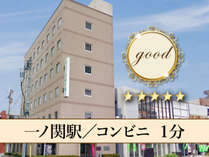 一ノ関駅・コンビニ徒歩1分圏内です。