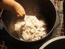 夕食なし・朝食付■釜戸炊き十六穀米などヘルシー朝食