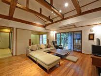 *【なぎ】当邸で最も広いお部屋です。大人数でもゆったりお過ごしいただけます。