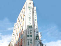 豪華カプセルホテル 安心お宿新橋店◆じゃらんnet
