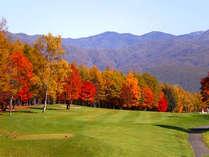 ゴルファー限定お得なプラン!紅葉を見ながらのゴルフ&草津温泉で外湯巡りを満喫♪
