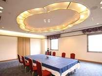 【会議室アイリス】お食事や宿泊付きで集中会議承ります。※要予約