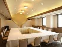 【会議室クリスタル】お食事や宿泊付きで集中会議承ります。※要予約