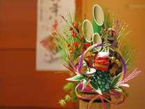 明けましておめでとうございます!帰省や旅行の拠点にオススメ☆朝食にはお雑煮などお正月メニューも登場♪