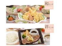 夕食はどっちにする?「洋定食」か「和定食」からお選びいただけます♪生小ビール&ソフトドリンクバー付☆