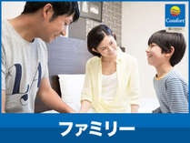 【ファミリープラン】14時イン→11時アウト&家族が喜ぶアメニティ付◆◆<彩り豊かな朝食サービス>