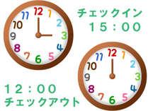 *【プラン限定】最大21時間滞在!朝寝坊も、ゆっくり身支度もできる例とチェックアウト