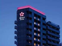 *【外観】錦糸町駅から徒歩5分とアクセス良好。2017年9月OPENの新しいホテルです。