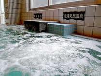 【腰湯】骨盤や下半身を高い温度で温めることで、リンパや血液の流れを良くする健康浴槽です。