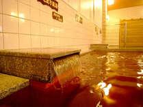 【薬湯】当ホテルには多種多様な浴槽があり、色んな湯をお愉しみいただけます。