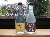 【オリジナル地酒】ルートインのオリジナルの地酒です。ルートインでしか味わえません!!,岐阜県,ホテルルートイン中津川インター