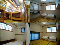 (左上)2段ベッド、(左下)シングル、(右上)2階ツイン、(右下)1階ツイン
