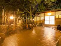 【露天風呂・阿福の湯】源泉掛け流しの良質の湯をお楽しみ下さい。