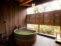 貸切露天風呂付貴賓室『桐壷の間』。信楽焼の浴槽で24時間ご入浴いただけます。