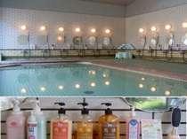 広い大浴場。豊富な美肌アイテムと温泉で湯ったり、キレイに・・・