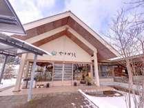【外観】仙台市から車で40分。自然豊かな泉ヶ岳麓に佇む、天然温泉と東北の旬味を堪能できる一軒宿。