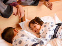 【パパママ必見/期間限定】小学生&幼児のお子様2500円OFF☆早春の味覚「憩い」