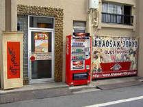 【外観】大きなカオサン東京ゲストハウスのたれ幕が、カオサン東京オリジナル店の目印です。