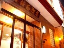 まさ屋旅館 (北海道)