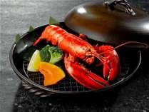【夏のグルメ】オマール海老の宝楽蒸し付プラン
