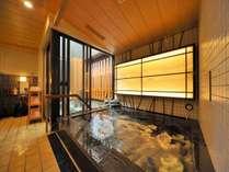 ◆大浴場内湯(女性)
