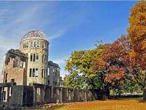秋の平和記念公園(イメージ)