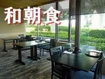 日本料理なにわ「和朝食」(AM7:00~AM.9:30)
