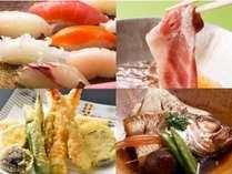 【日本料理なにわ】味ごのみ50選 お好きなものをお好きなだけ。