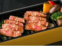 鉄板焼特製 ステーキ弁当付宿泊プラン