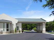 ファミリーロッジ旅籠屋・箱根仙石原店