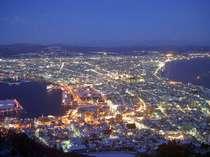 当館より車で20分、絶景人気の函館山!