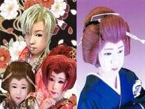 【Web限定】4大特典付!9月5日・6日舞踊・歌謡ショー開催いたします!秋の収穫祭プラン