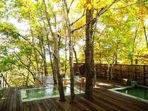 【女性用大浴場】紅葉が目の前に広がる露天風呂
