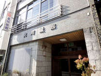 【外観】JR鳥取駅より車で約20分・鳥取空港より車で約15分。1日3組限定の小さな旅館です。