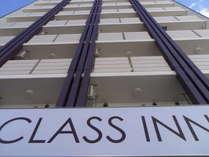 クラスイン与儀(CLASS INN)