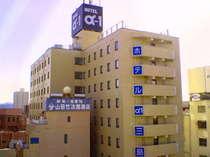 ホテル アルファーワン三島◆じゃらんnet