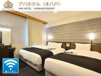 安心の高機能・高品質ホテル ■駐車場無料 ■11時C/OUT