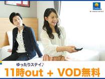 【11時アウト&VODフリー】秋田駅近★朝食&コーヒー無料♪Wi-Fi無料